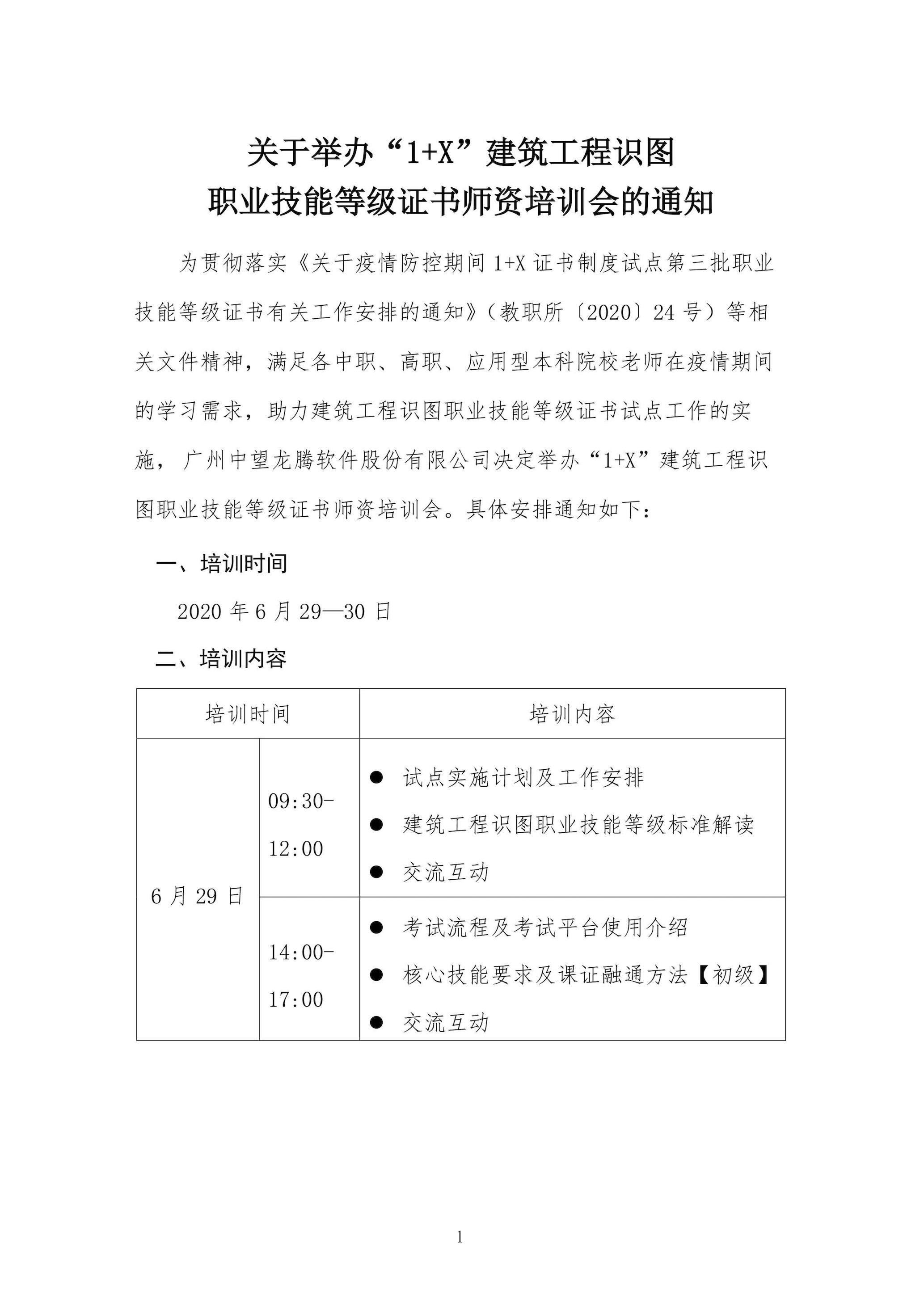 1-(1).jpg